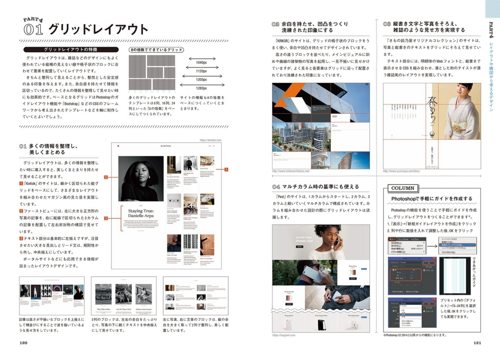 f:id:mojiru:20180214112938j:plain