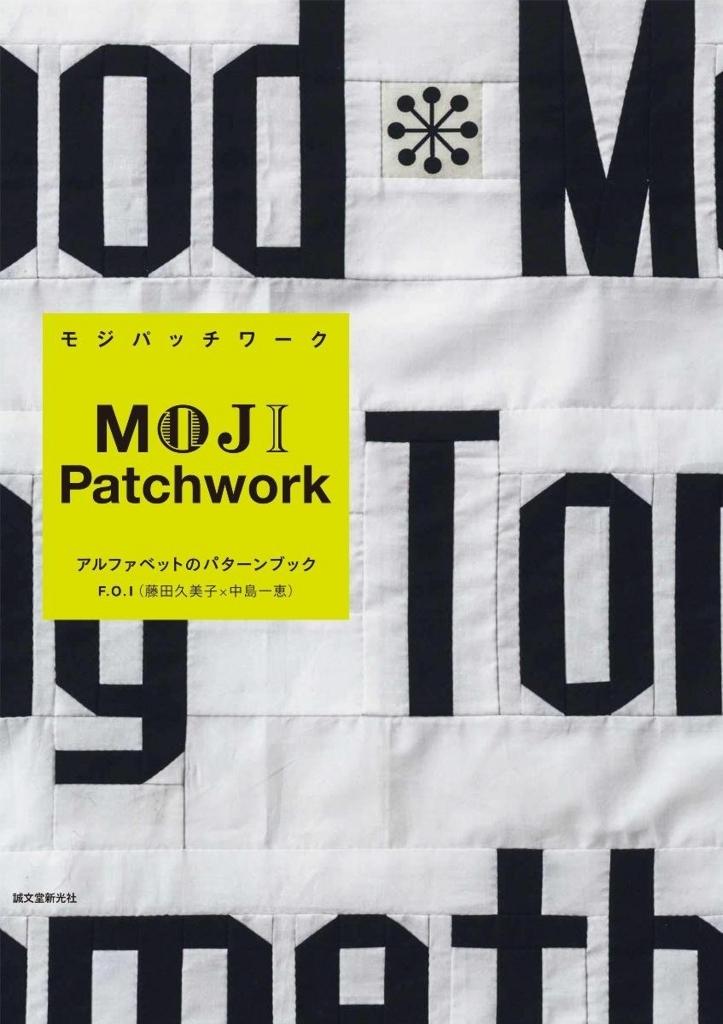 f:id:mojiru:20180214114315j:plain