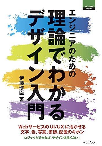 f:id:mojiru:20180214131710j:plain