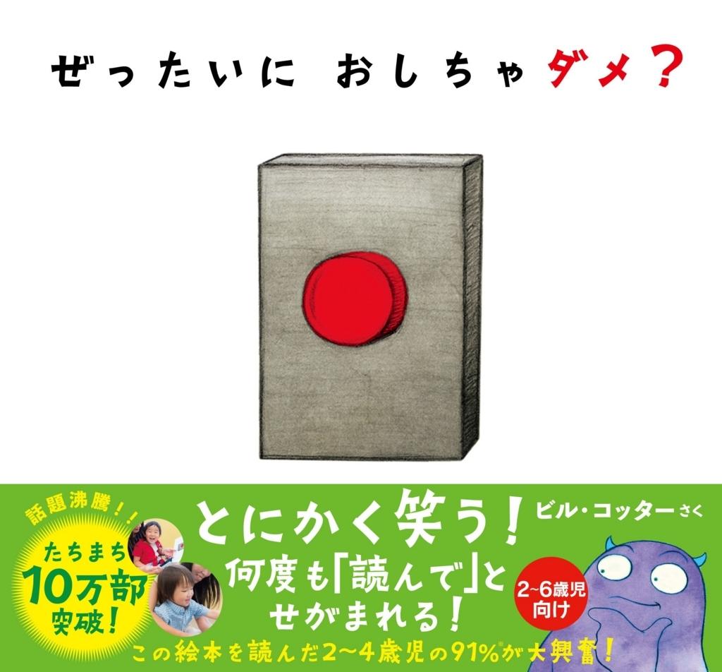 f:id:mojiru:20180216085517j:plain
