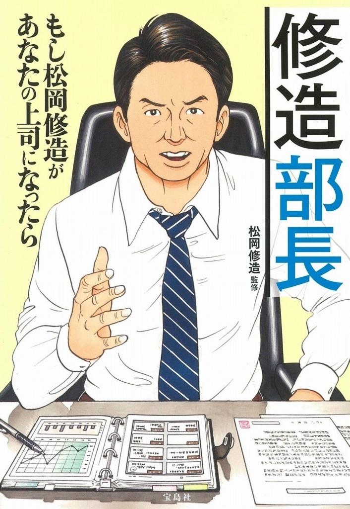 f:id:mojiru:20180216164620j:plain