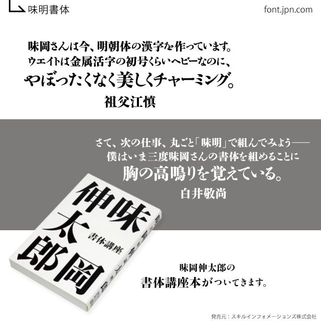 f:id:mojiru:20180221082336j:plain