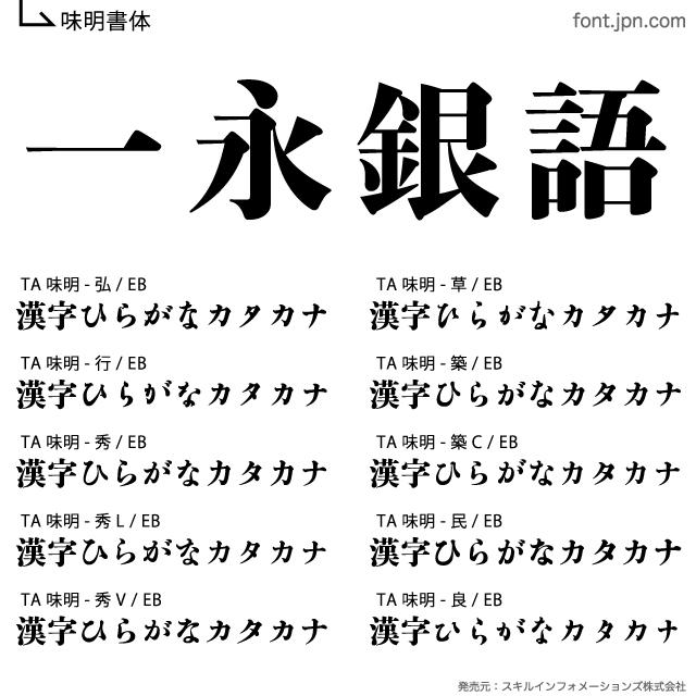 f:id:mojiru:20180221082510j:plain