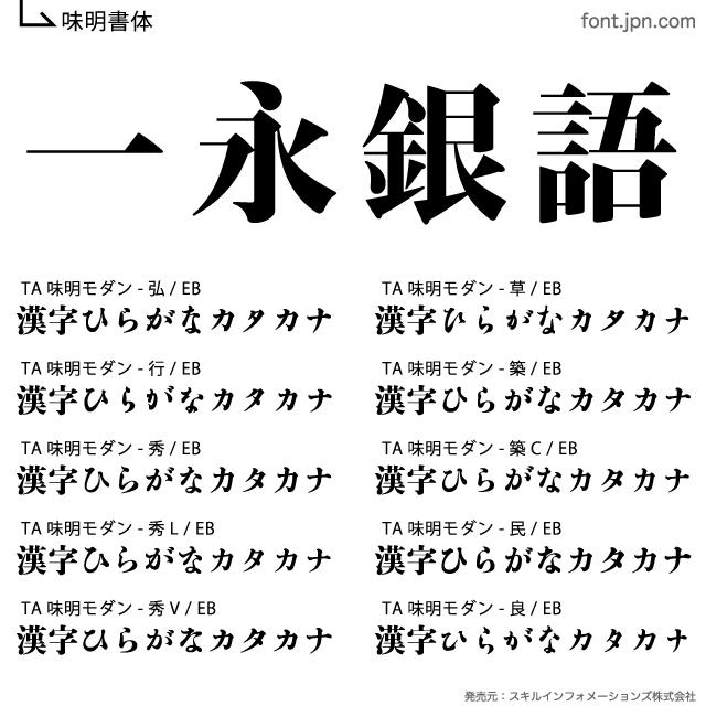 f:id:mojiru:20180221082533j:plain
