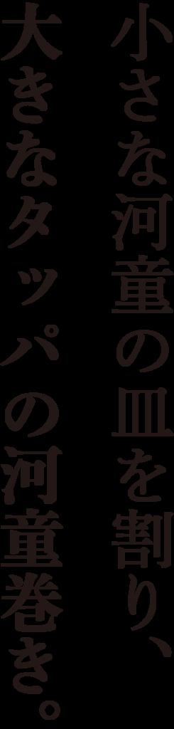 f:id:mojiru:20180221143540p:plain