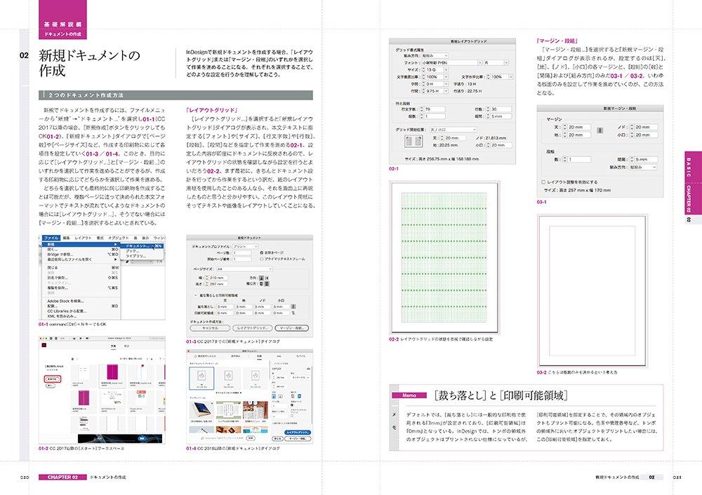 f:id:mojiru:20180226083602j:plain