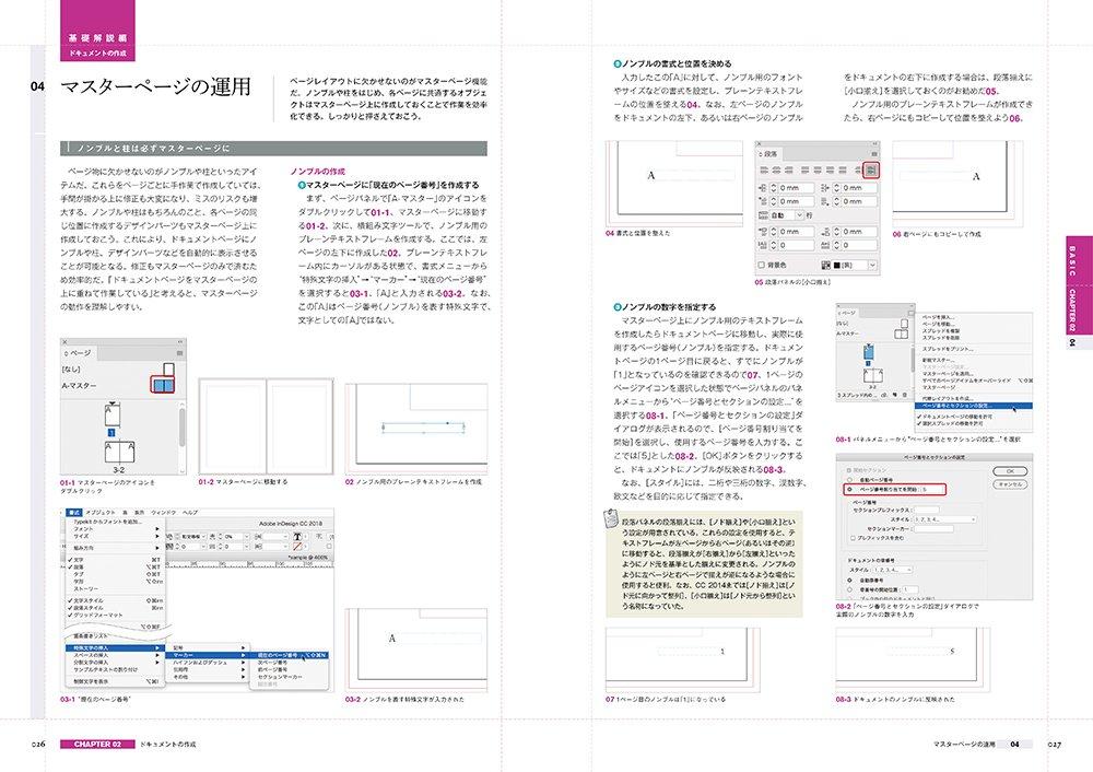 f:id:mojiru:20180226083606j:plain