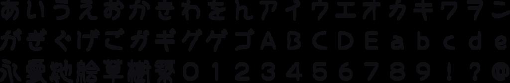 f:id:mojiru:20180226174157p:plain
