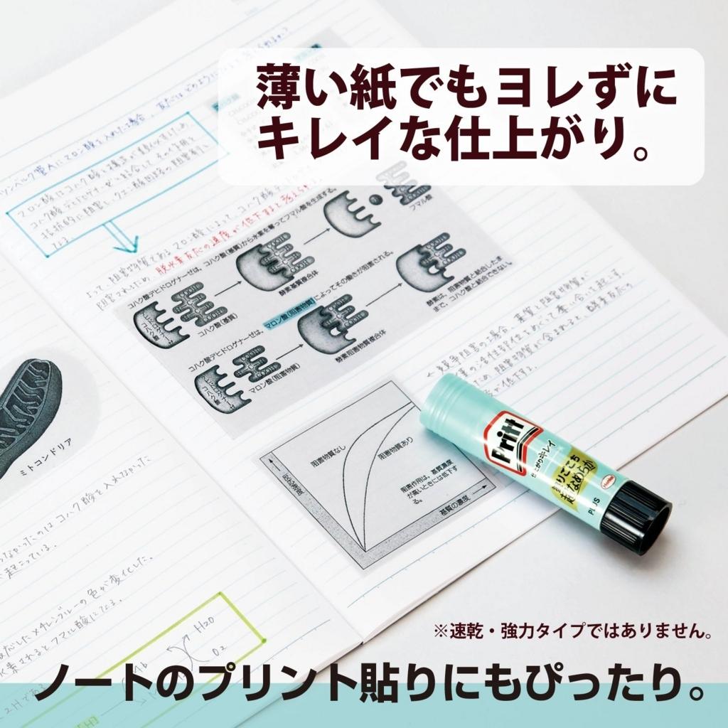f:id:mojiru:20180227131958j:plain