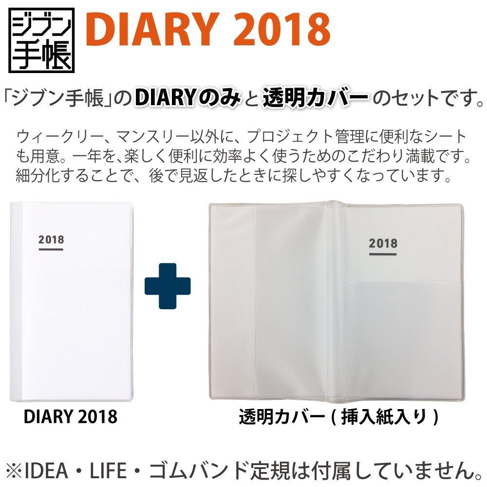f:id:mojiru:20180227152719j:plain