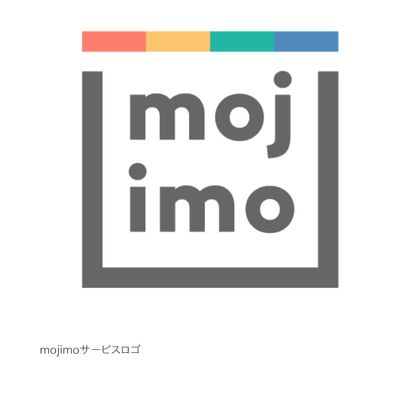f:id:mojiru:20180301132501p:plain