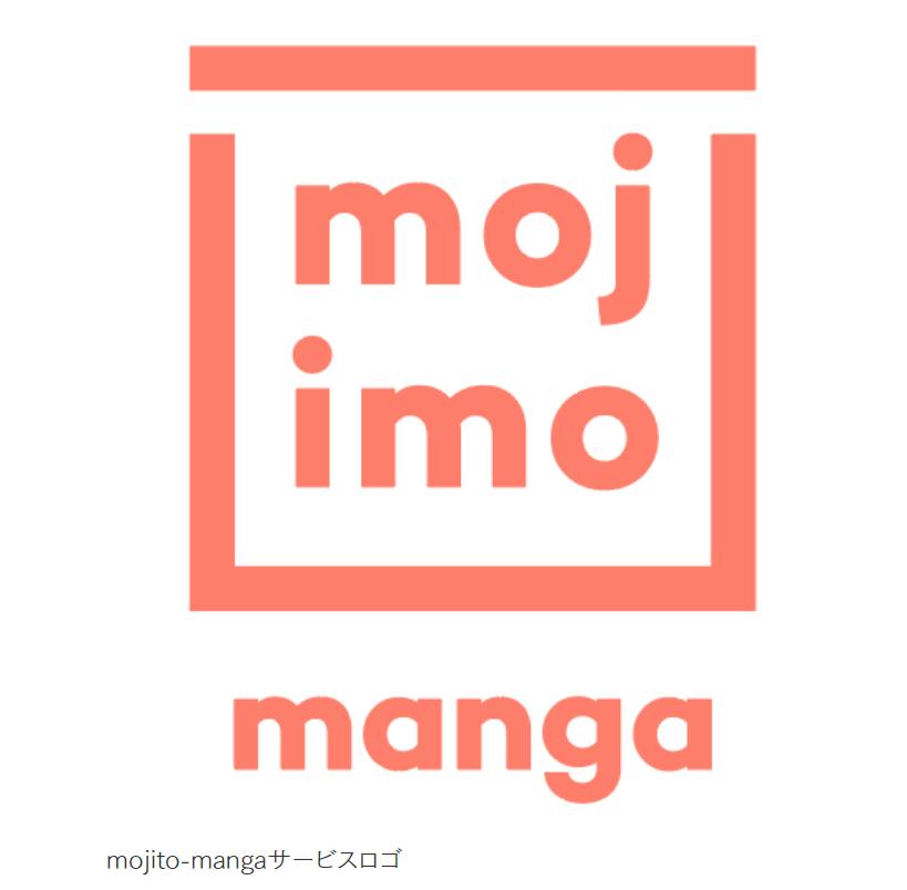 f:id:mojiru:20180301132705p:plain