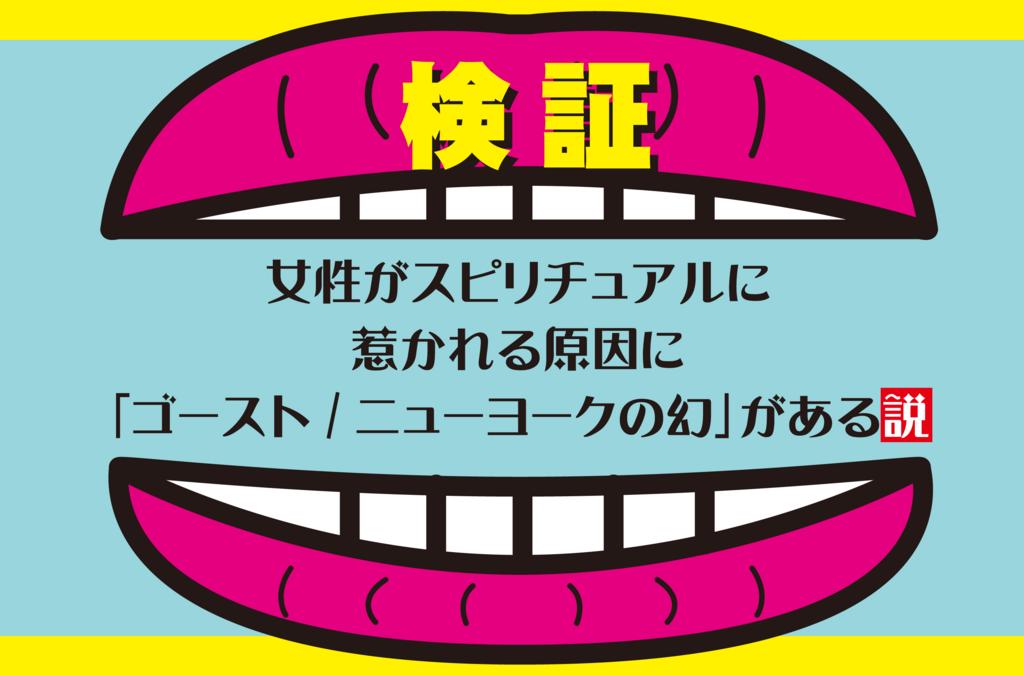 f:id:mojiru:20180306132834p:plain