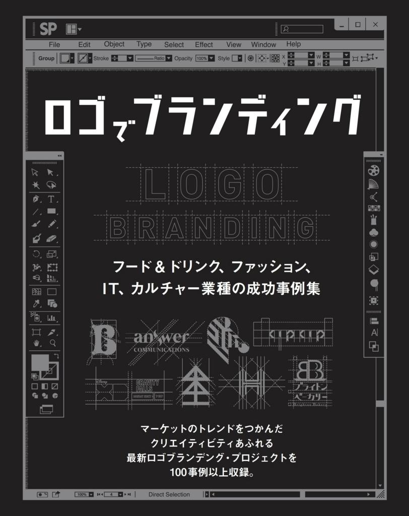 f:id:mojiru:20180308170632j:plain