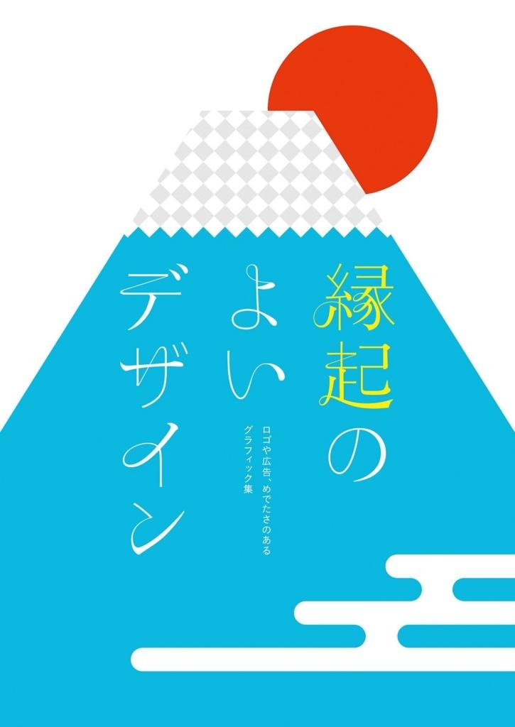 f:id:mojiru:20180309084606j:plain