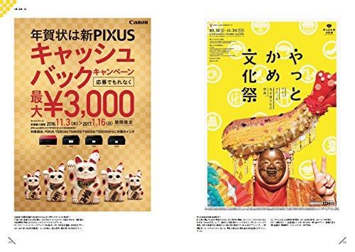 f:id:mojiru:20180309084629j:plain