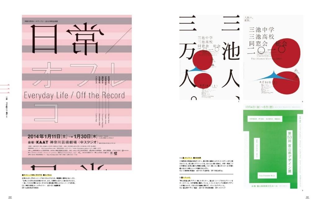f:id:mojiru:20180309085413j:plain