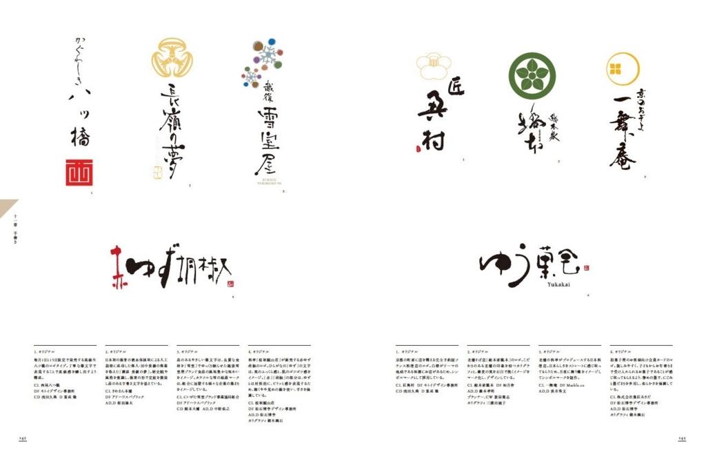 f:id:mojiru:20180309090023j:plain