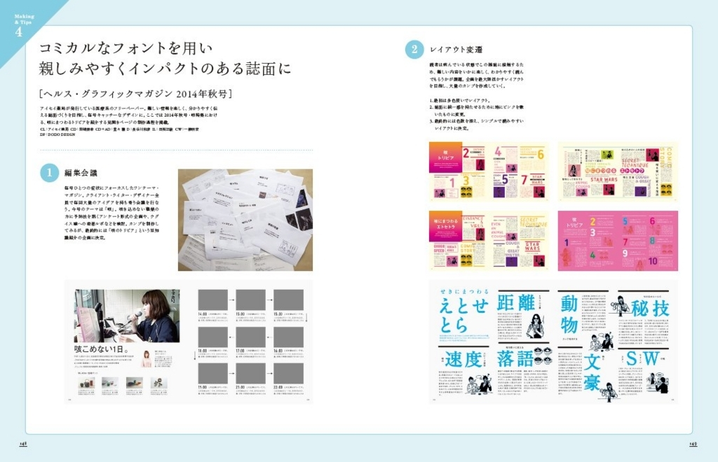 f:id:mojiru:20180309090820j:plain