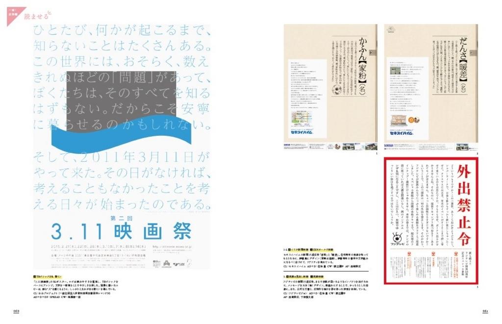 f:id:mojiru:20180309090827j:plain