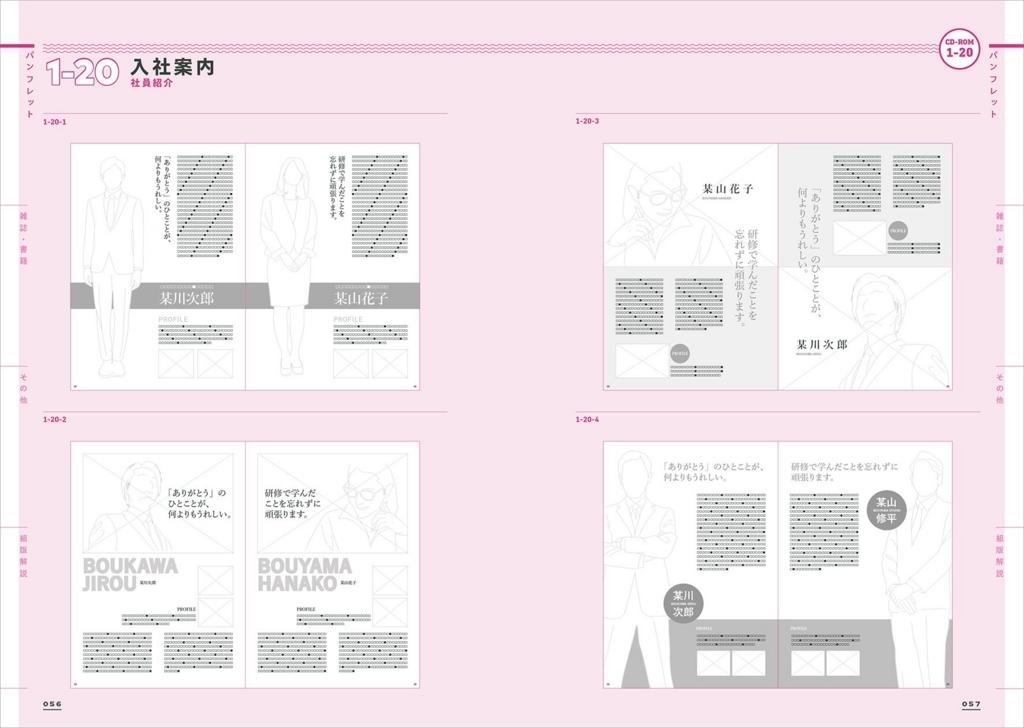 f:id:mojiru:20180309092933j:plain