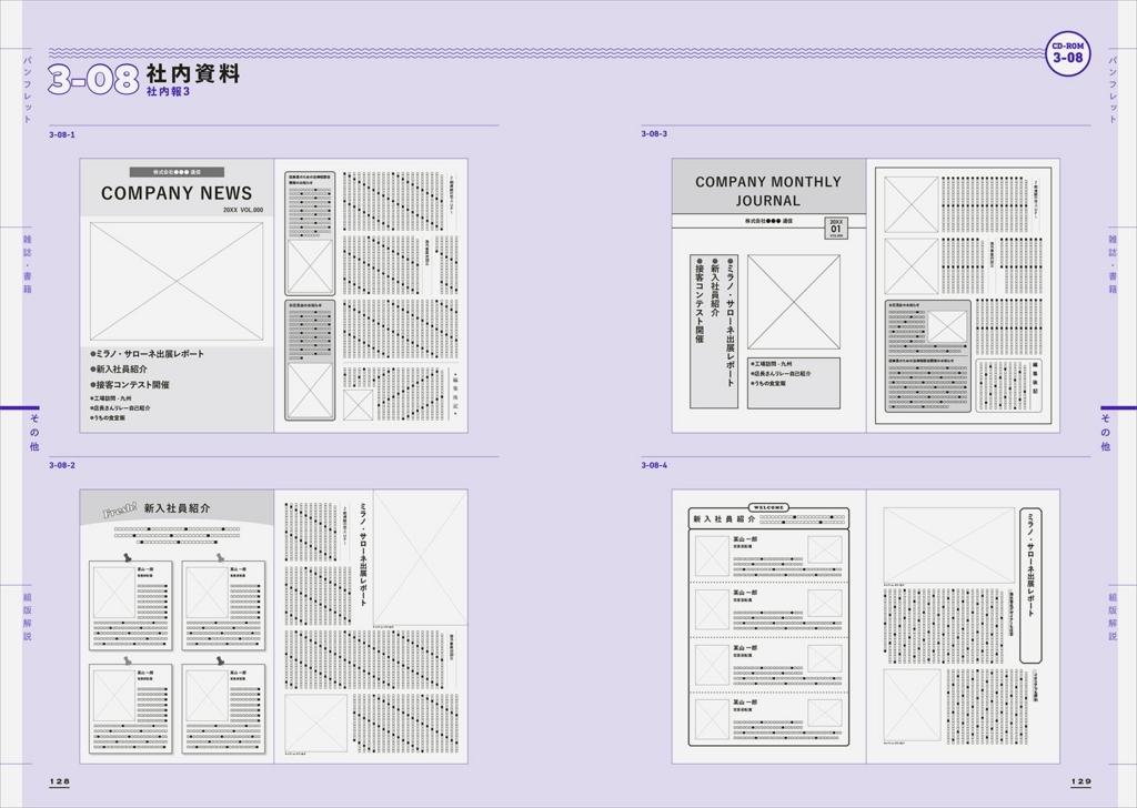f:id:mojiru:20180309092946j:plain