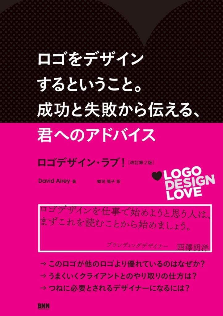 f:id:mojiru:20180309153659j:plain