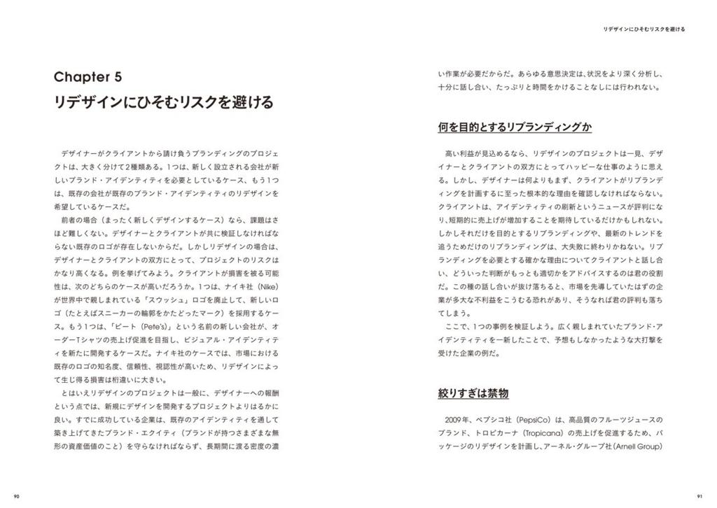 f:id:mojiru:20180309153727j:plain