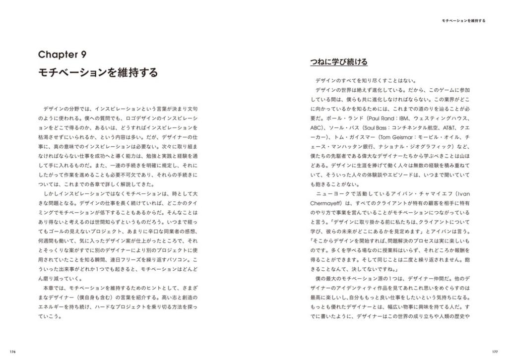 f:id:mojiru:20180309153746j:plain