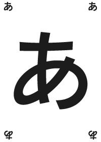 f:id:mojiru:20180312133226j:plain