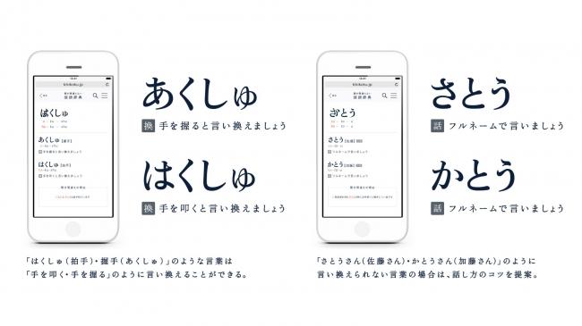 f:id:mojiru:20180315095839j:plain