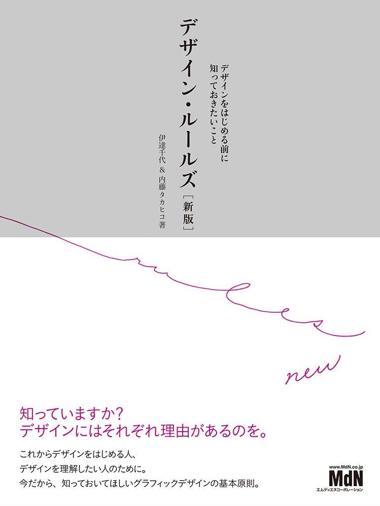 f:id:mojiru:20180319082841j:plain
