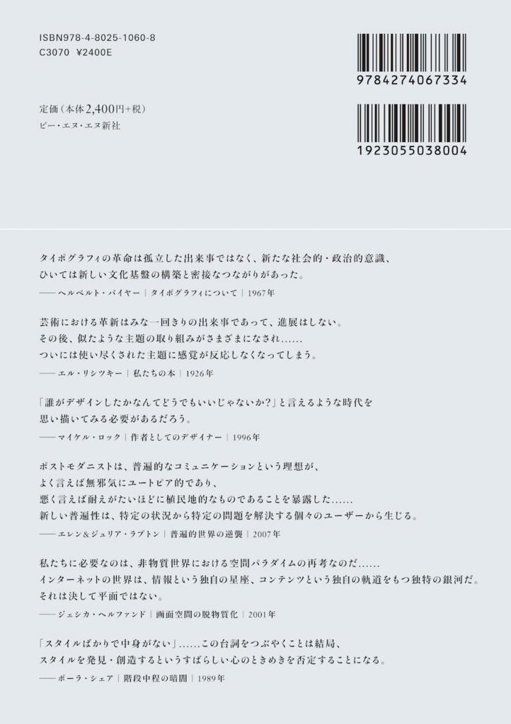 f:id:mojiru:20180320082604j:plain