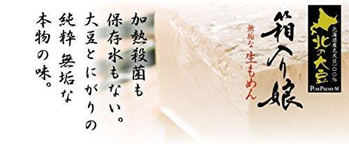f:id:mojiru:20180320091138j:plain