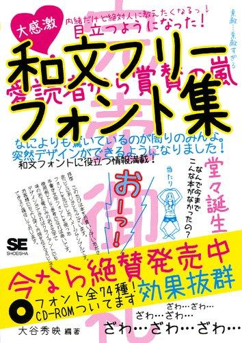 f:id:mojiru:20180322091811j:plain