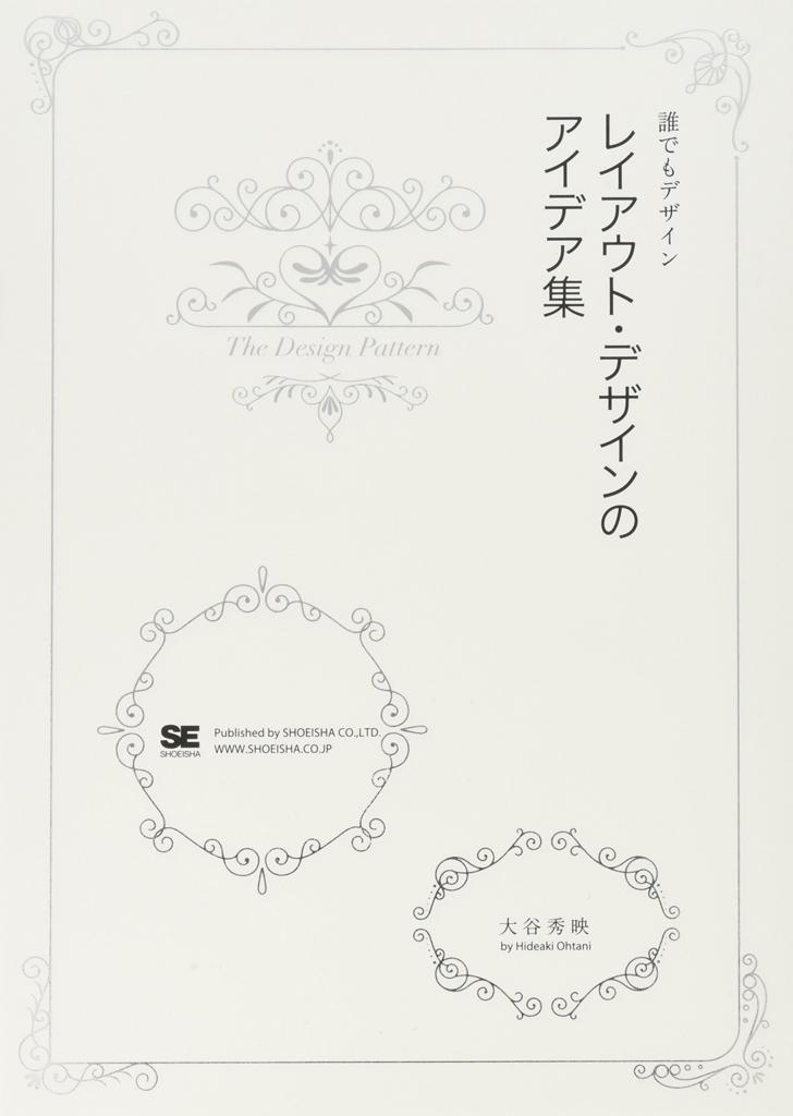 f:id:mojiru:20180322092106j:plain