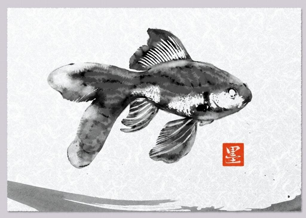 f:id:mojiru:20180322113414j:plain