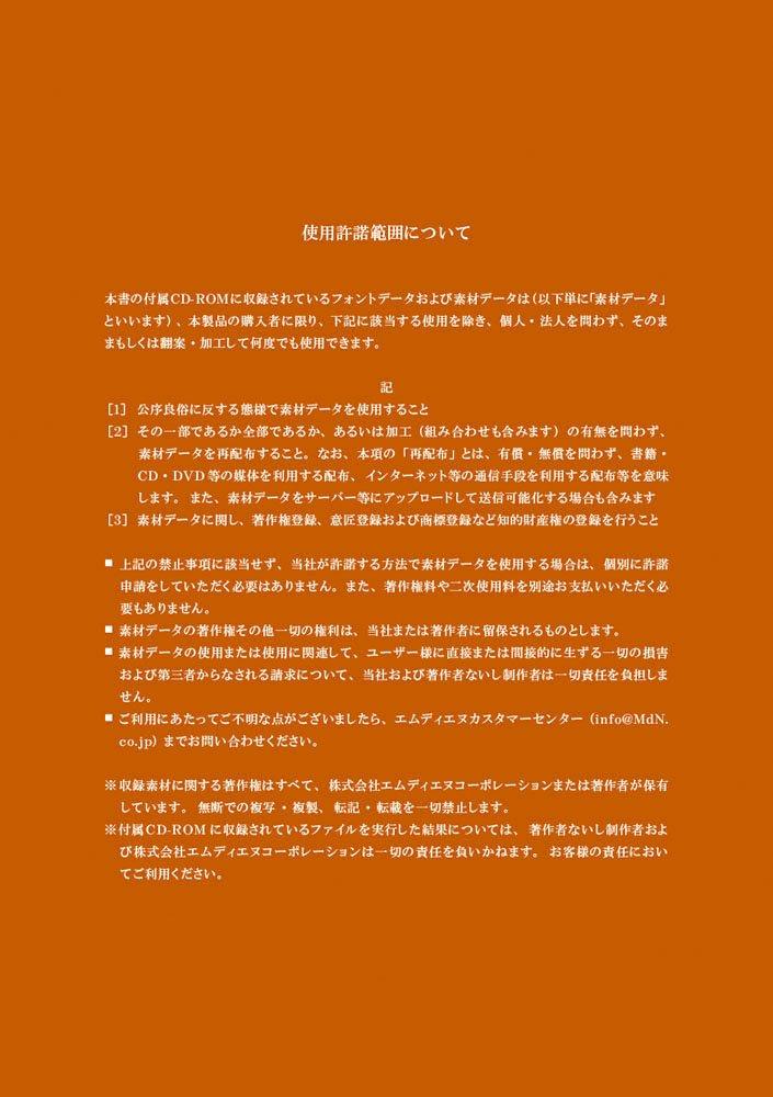 f:id:mojiru:20180323083204j:plain