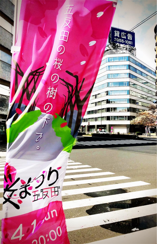f:id:mojiru:20180324185906j:image