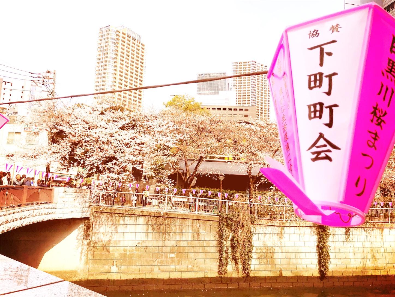 f:id:mojiru:20180324190414j:image