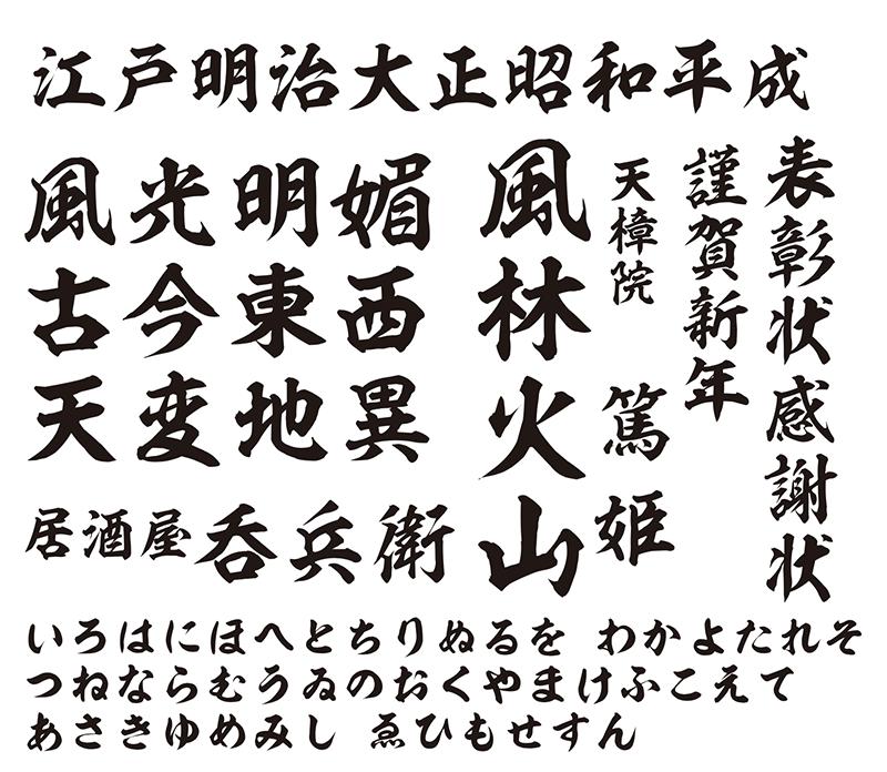 f:id:mojiru:20180326084159p:plain