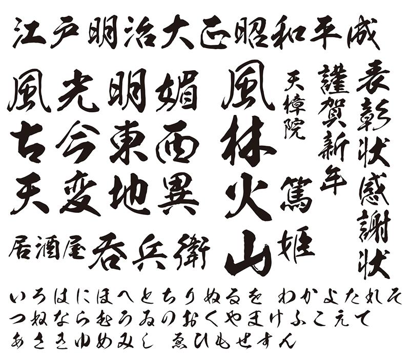 f:id:mojiru:20180326084221p:plain