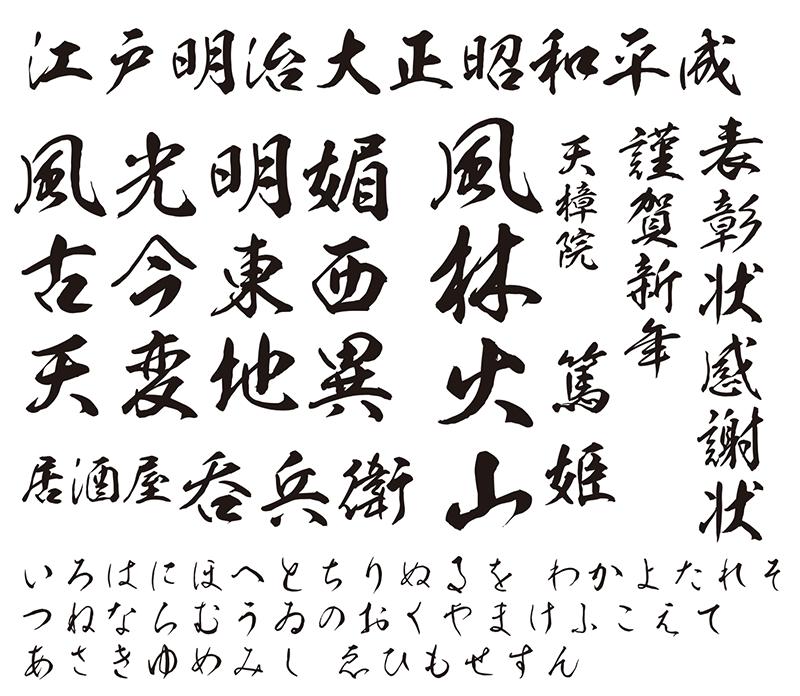 f:id:mojiru:20180326084247p:plain