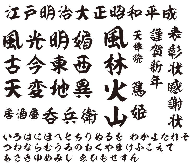 f:id:mojiru:20180326084306p:plain