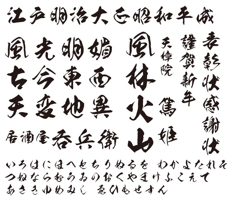 f:id:mojiru:20180326084317p:plain