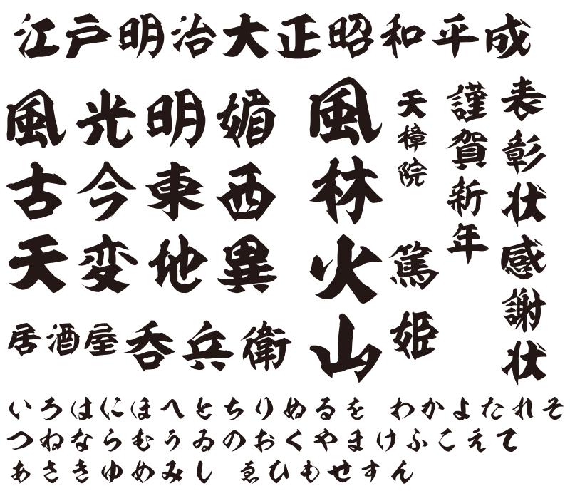 f:id:mojiru:20180326084350p:plain