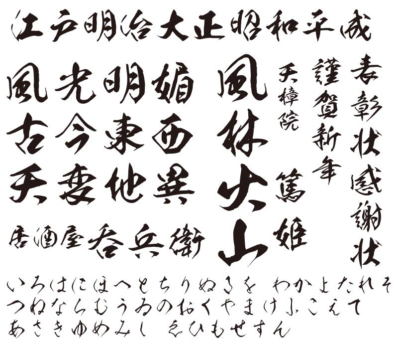 f:id:mojiru:20180326084400p:plain