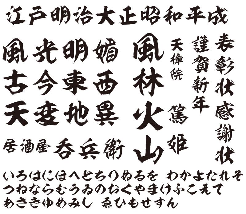 f:id:mojiru:20180326084409p:plain