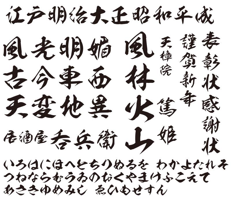 f:id:mojiru:20180326084418p:plain
