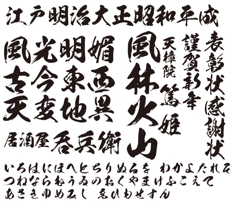 f:id:mojiru:20180326085237p:plain